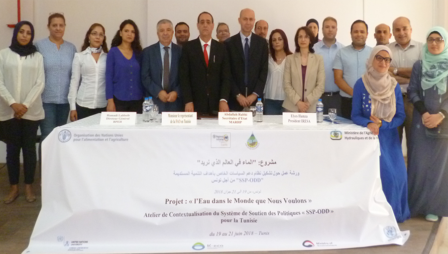 SDG Workshop –  Tunisia